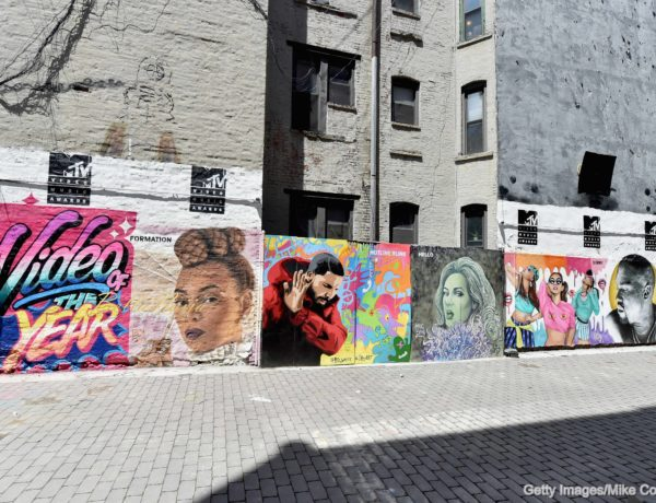 The mural unveiled yesterday announcing the nominations for the 2016 MTV Video Music Awards in New York.